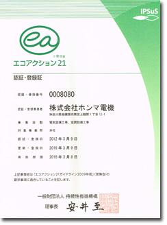 eco_action